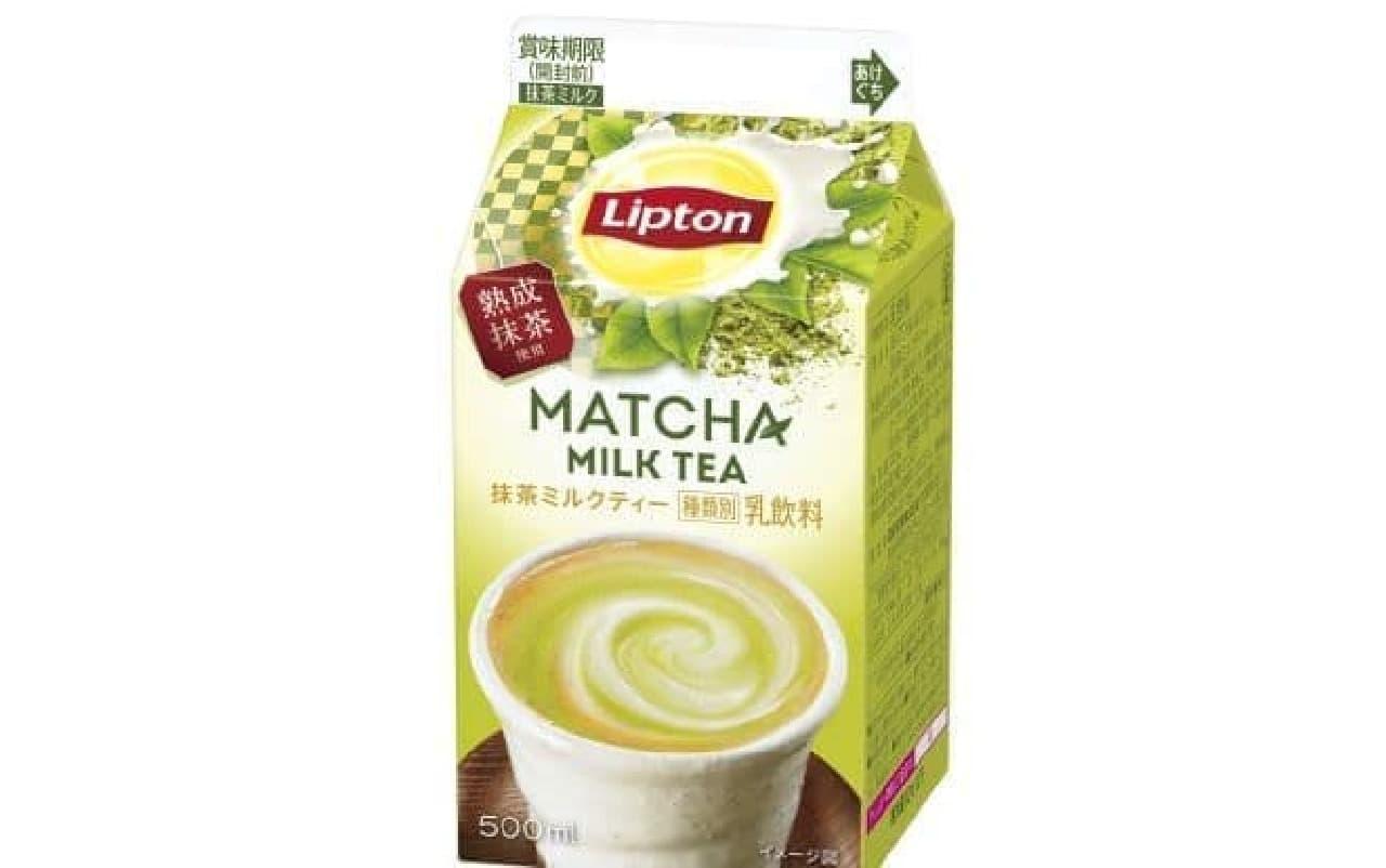 森永乳業「リプトン 抹茶ミルクティー」