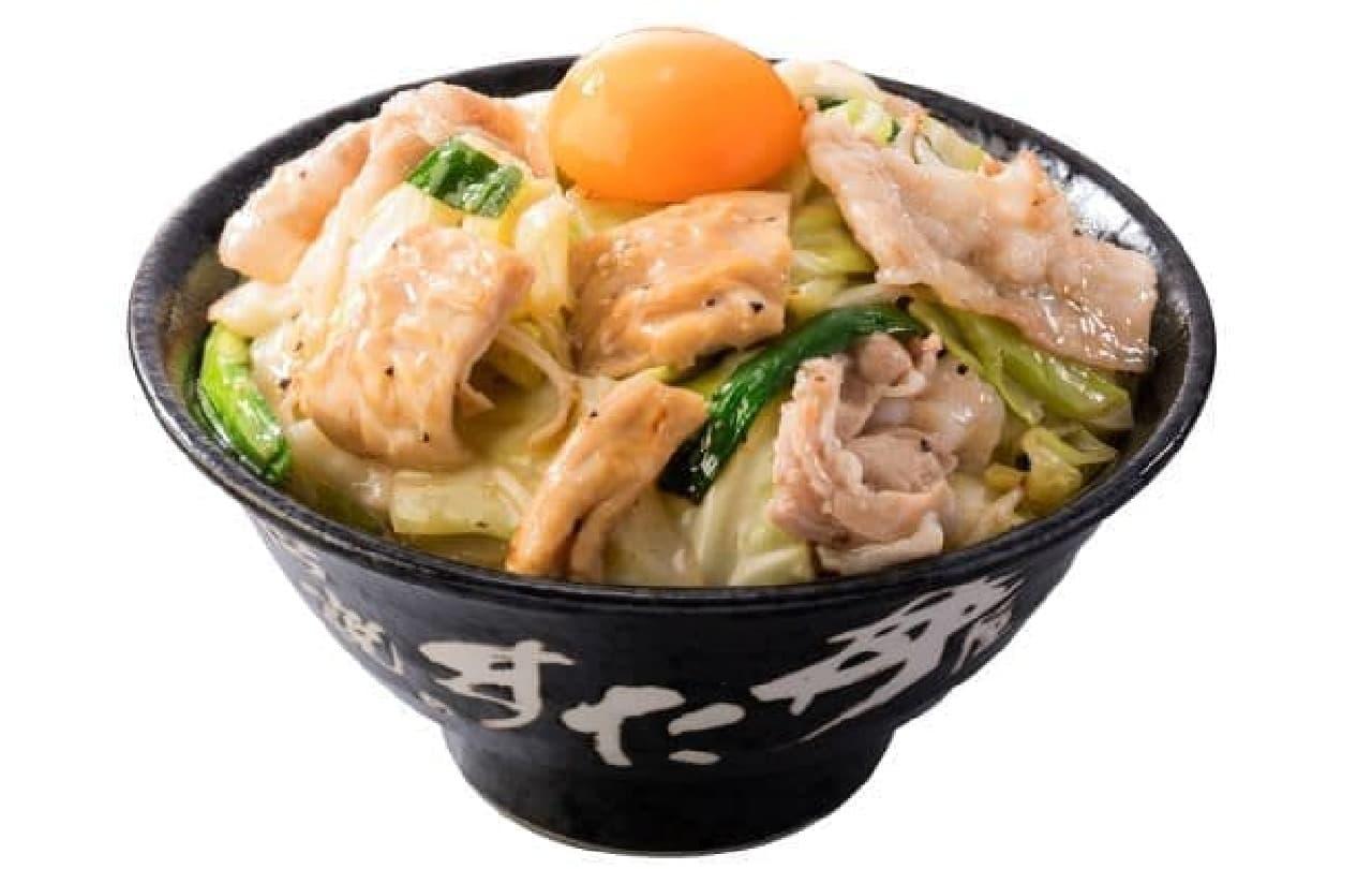 """伝説のすた丼屋「""""トリプルすたみな""""がっつき塩ホル丼」"""