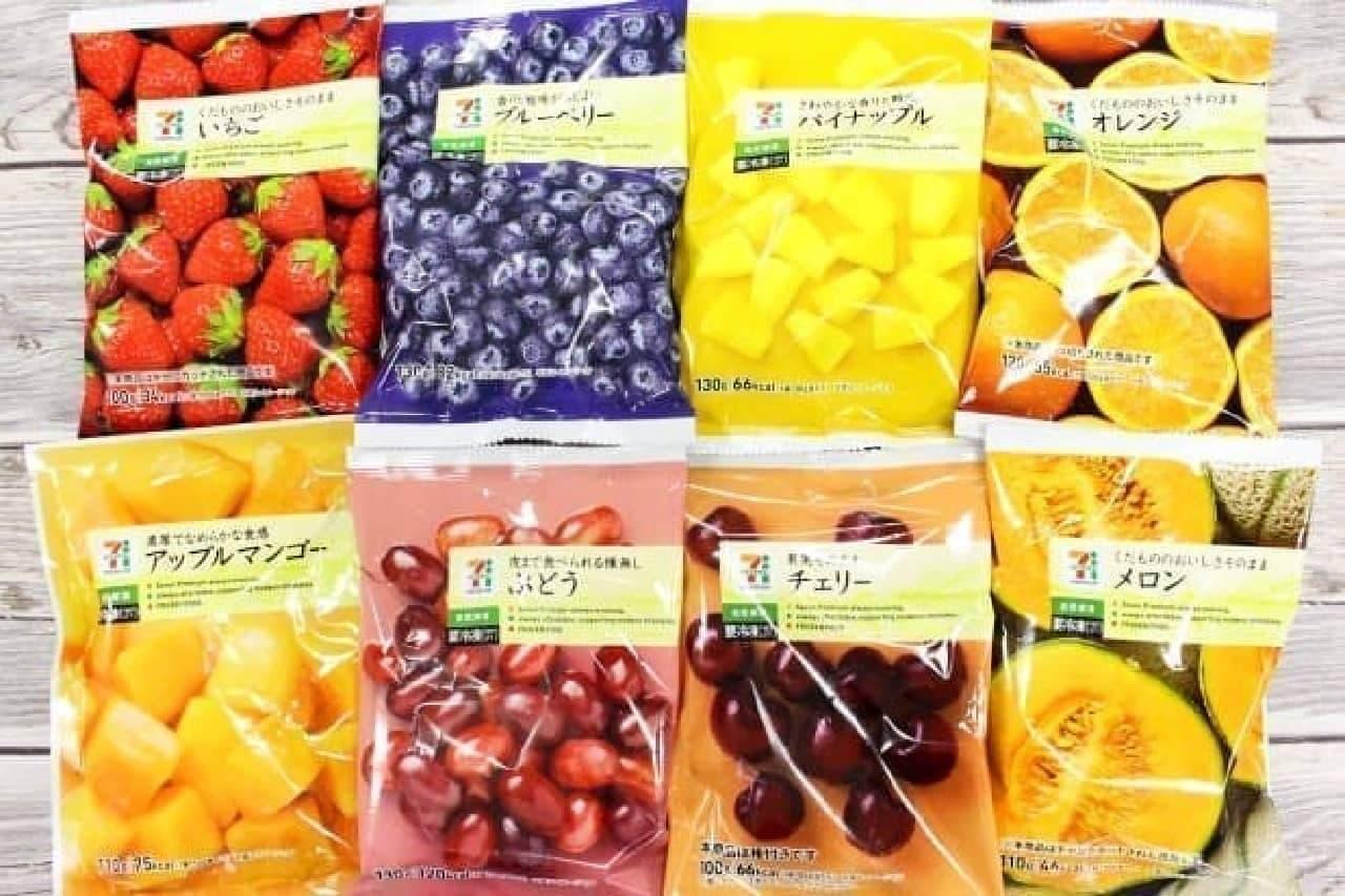 セブンの「冷凍フルーツ」8品をランキング!自然解凍して一番 ...