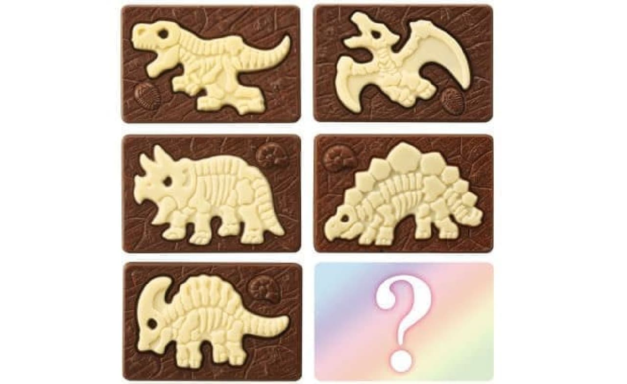 恐竜の化石を取り出せるオリジナルチョコレート菓子「キャラパキ 発掘恐竜」
