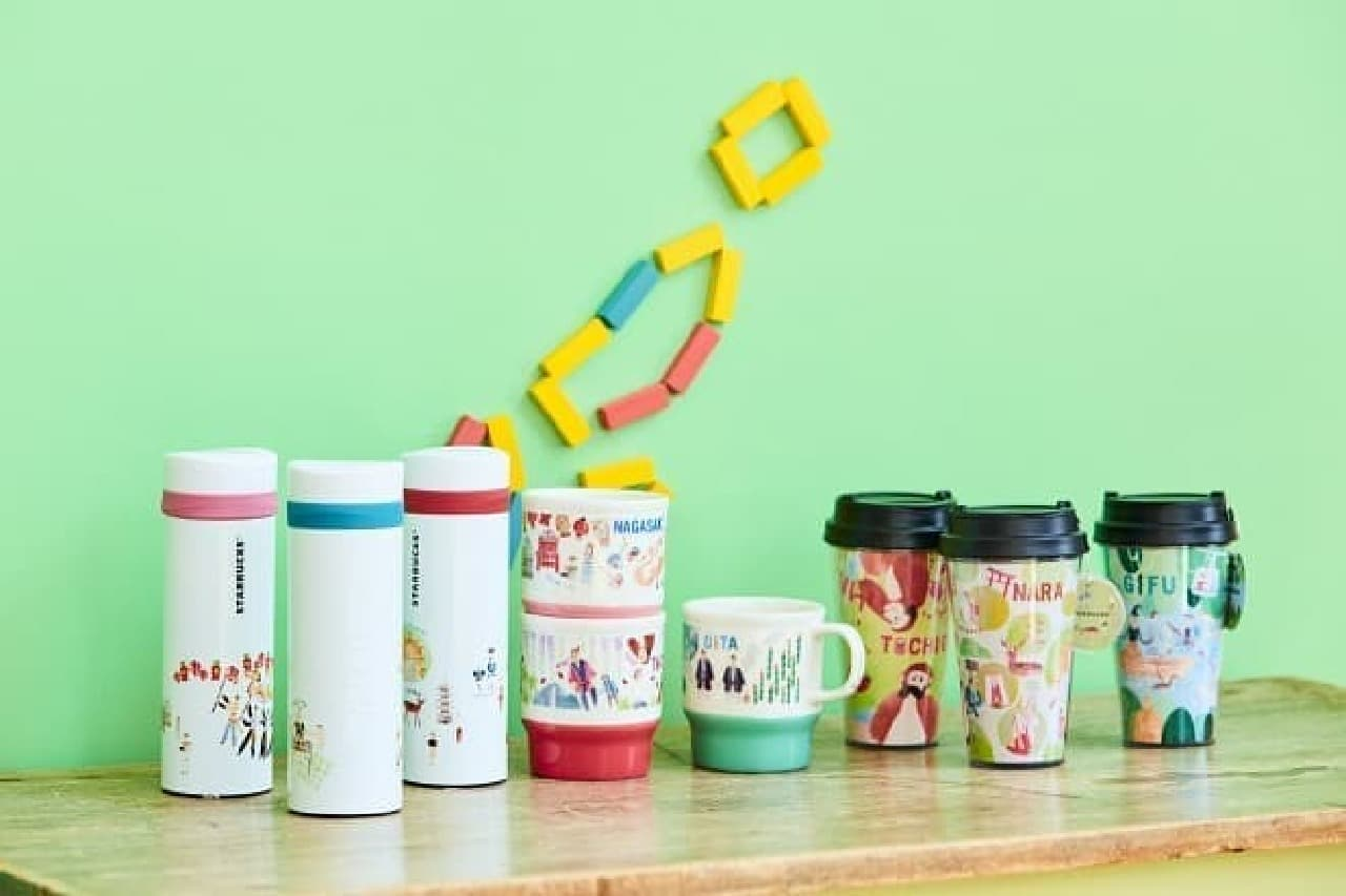 スターバックスコーヒーのグッズ『ジャパン ジオグラフィーシリーズ』