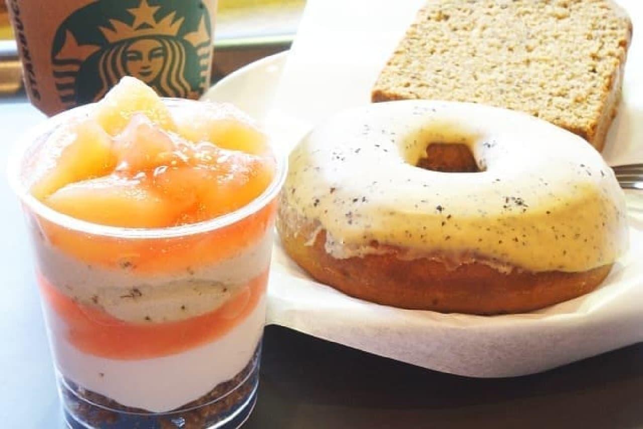 スターバックスの「ピーチ&アールグレイ ケーキカップ」「アールグレイミルククリームドーナツ」「ケーキ アールグレイ」