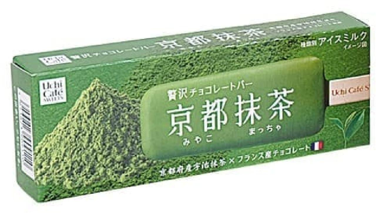 ローソン「贅沢チョコレートバー 京都(みやこ)抹茶 70ml」