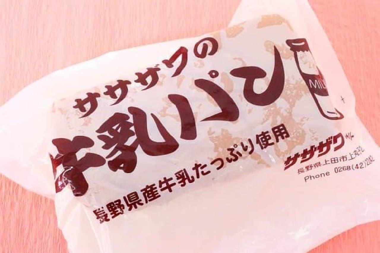 長野県の「牛乳パン」