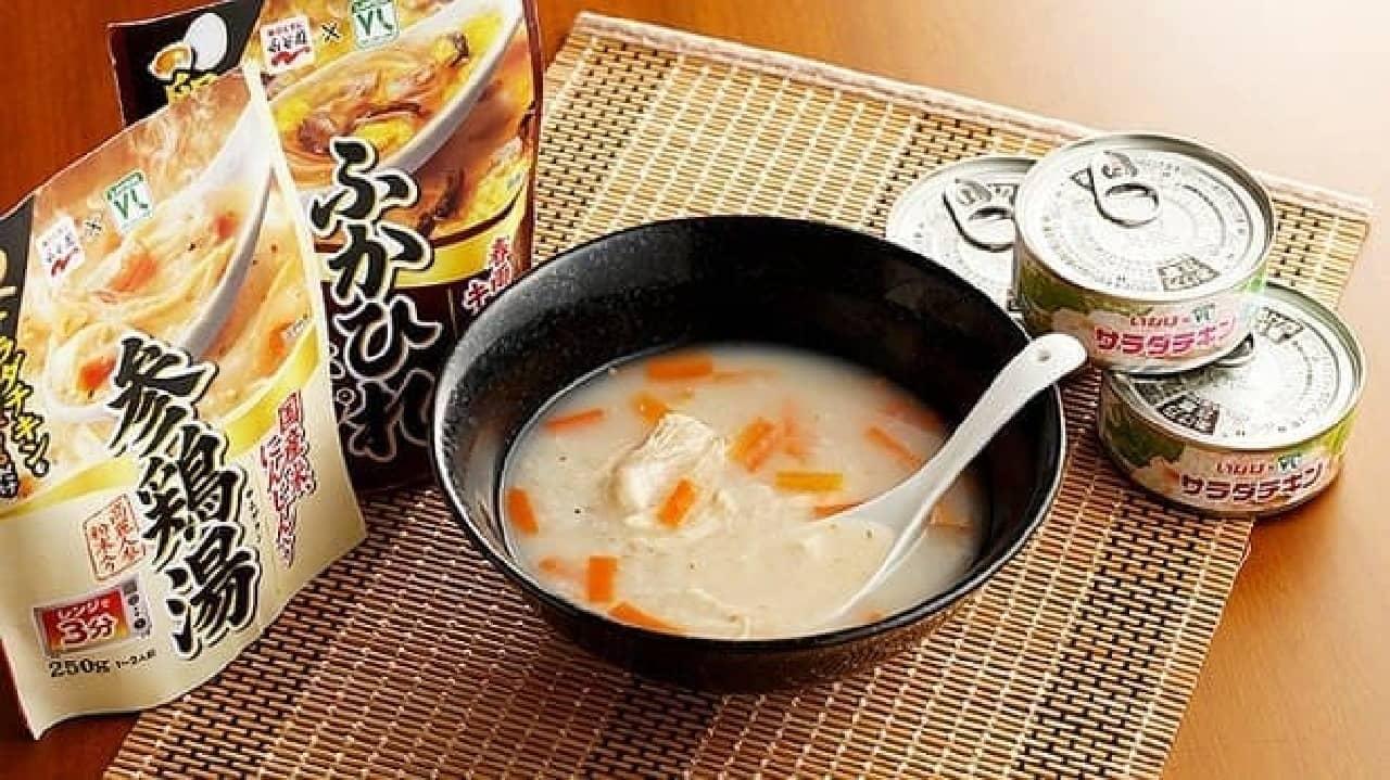 ローソンストア100「VL サラダチキンで作る参鶏湯」「VL三種の具材入りふかひれスープ」