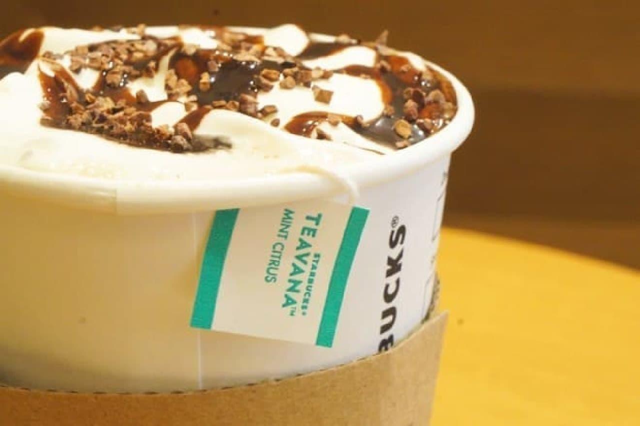 スターバックス「ミンティー チョコレート ティー」