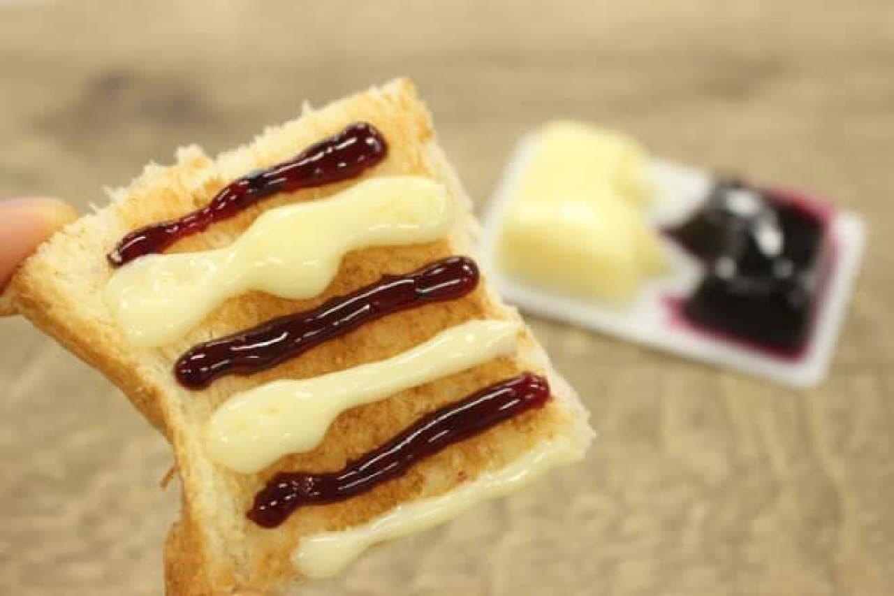 ヴェルデ「ブルーベリー&バター風味クリーム」