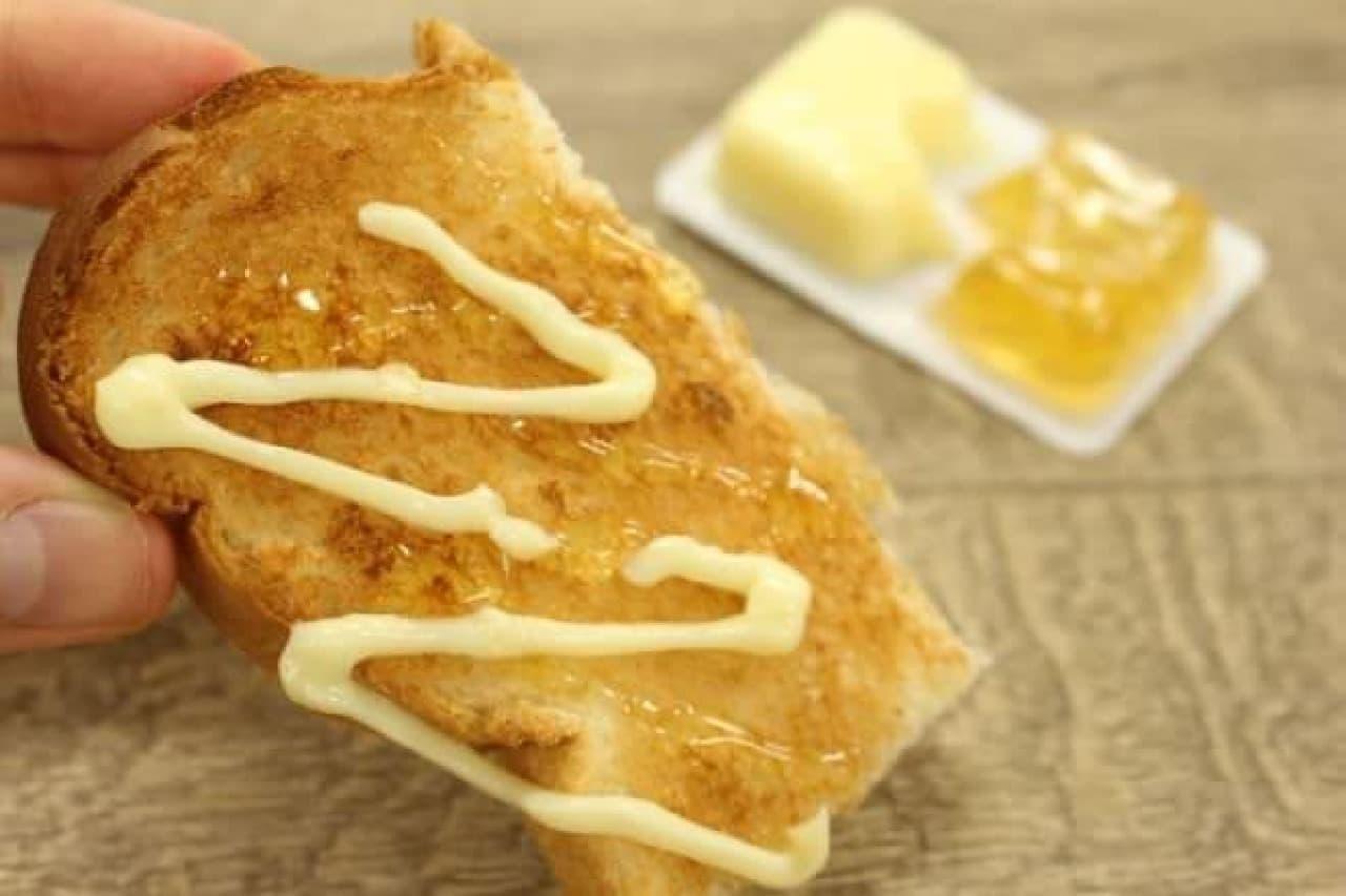 ヴェルデ「はちみつオリゴ&バター風味クリーム」