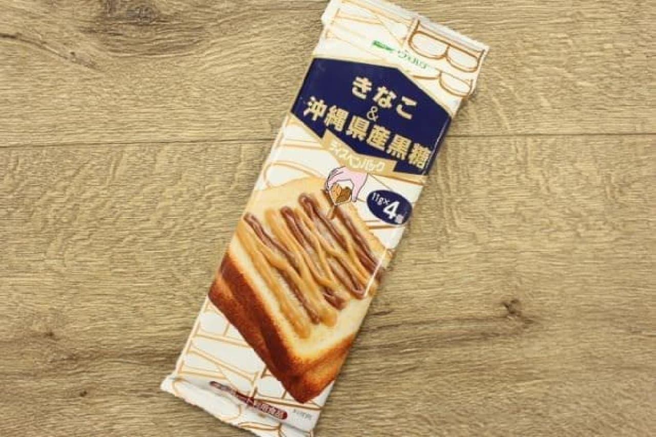 ヴェルデ「きなこ&沖縄県産黒糖」