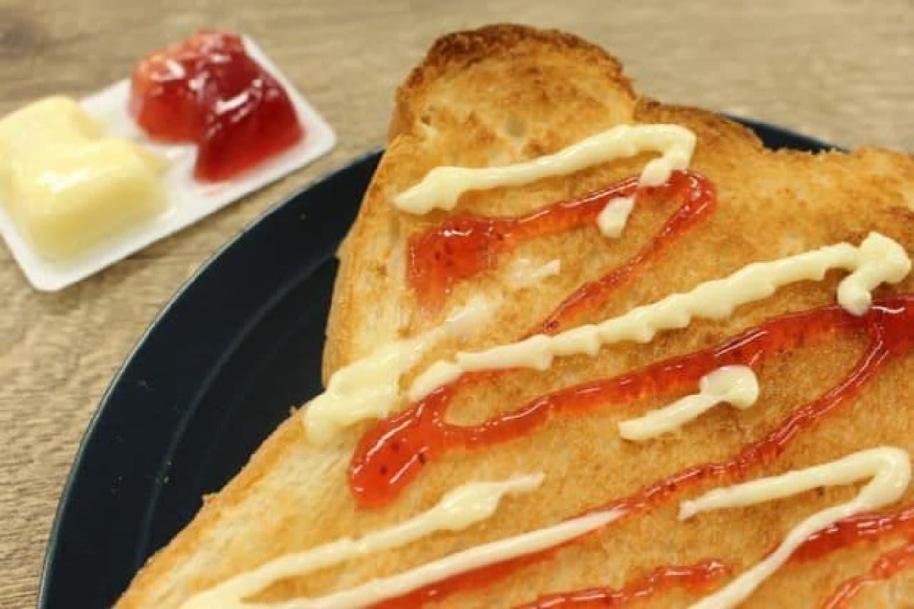 イチゴ&バター風味クリームが使用されたトースト