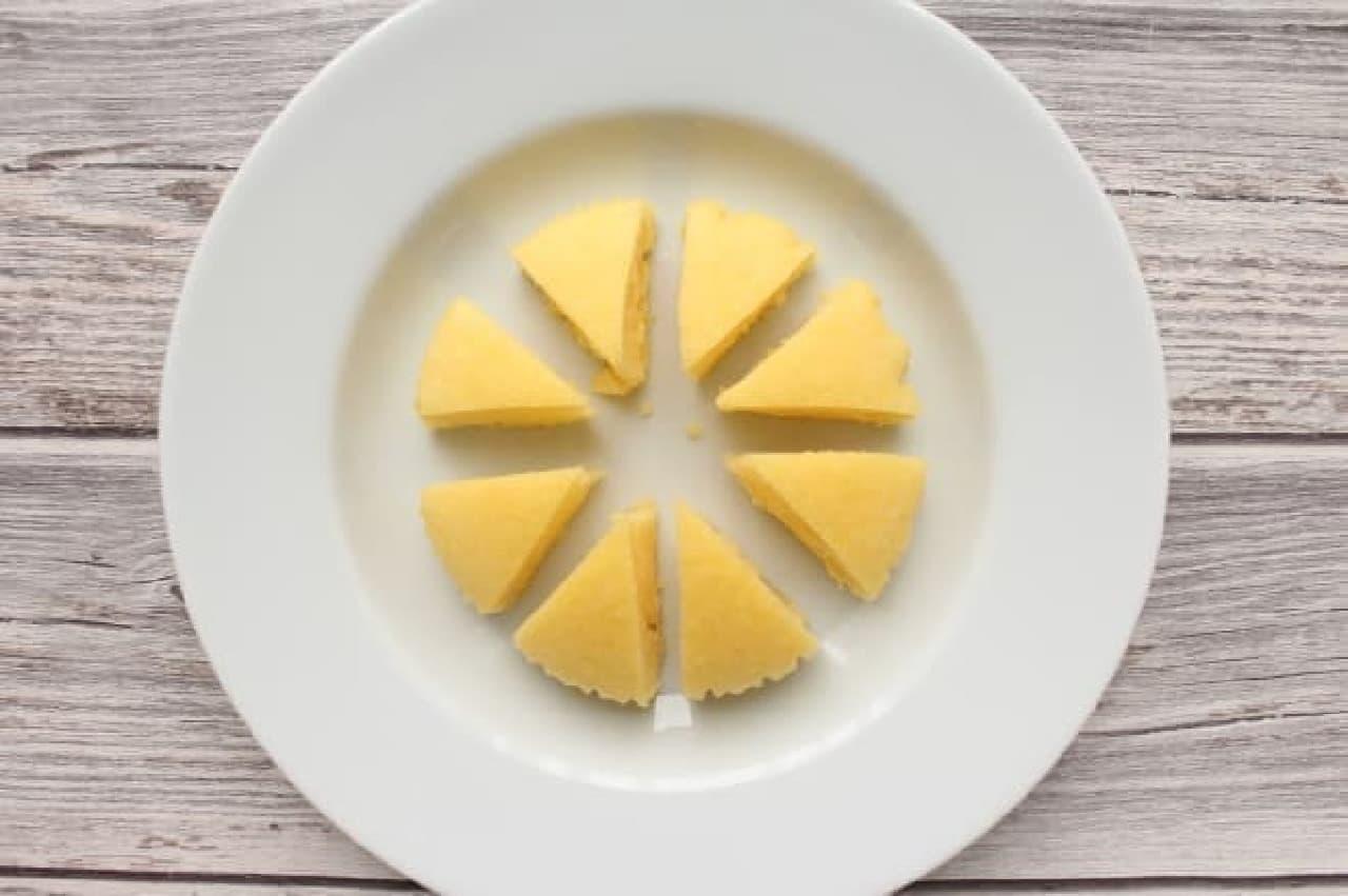 セブンの夏レシピ「フローズン蒸しパン」