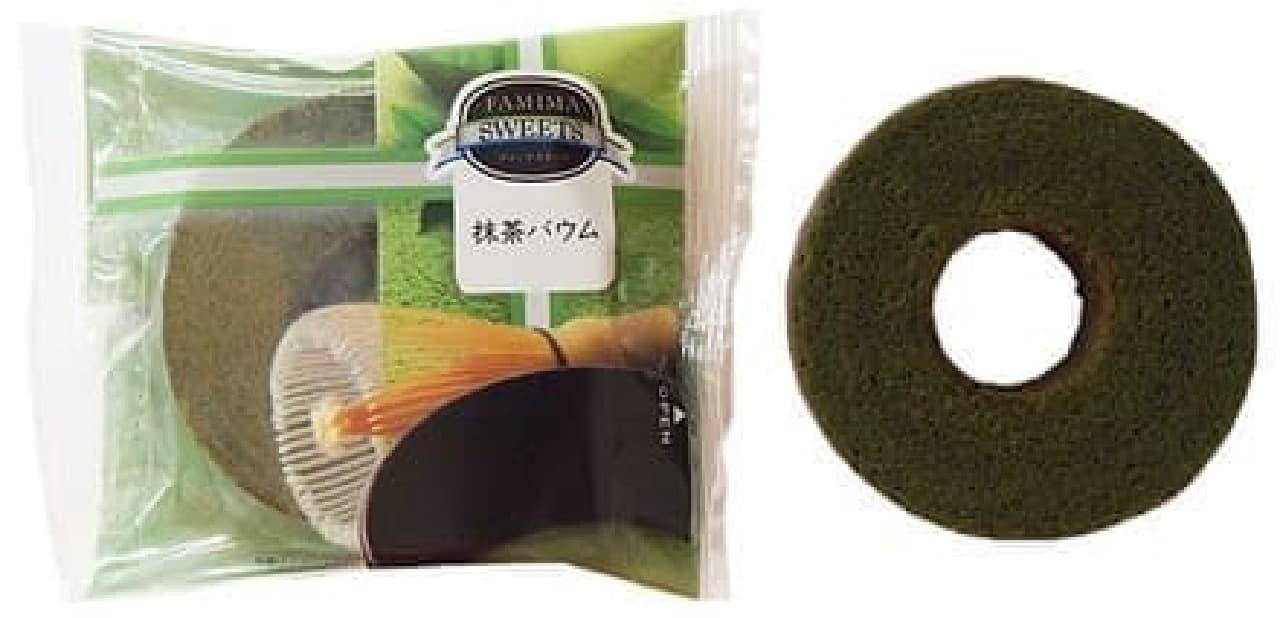 ファミリーマート「抹茶バウム」