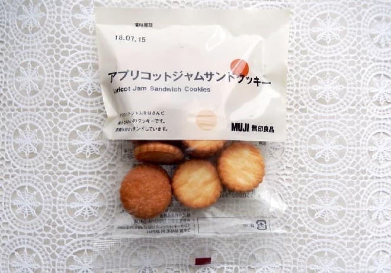 無印良品「ジャムサンドクッキー」