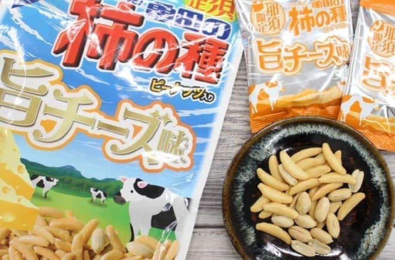 那須限定「亀田の柿の種 旨チーズ味」