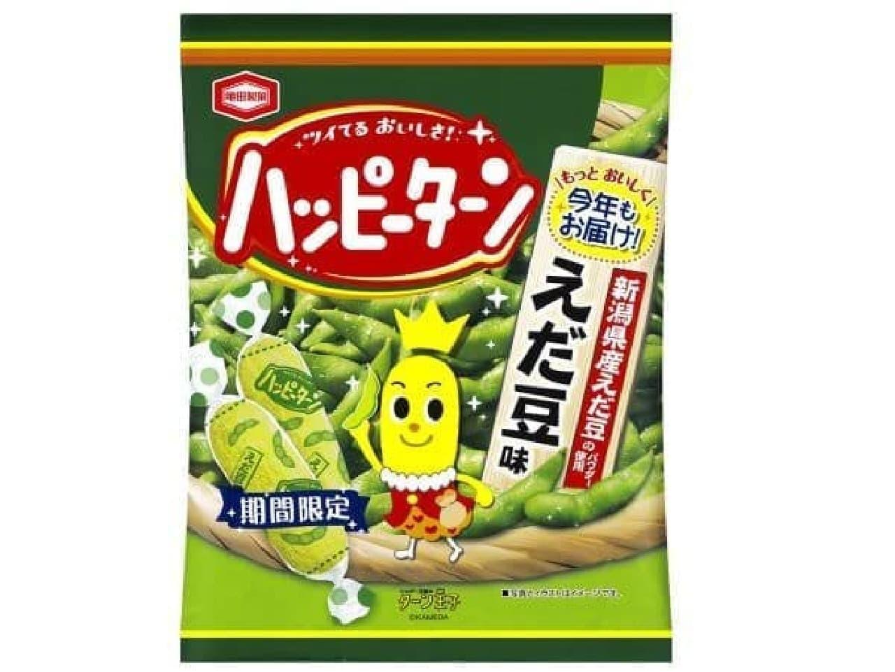 亀田製菓「ハッピーターン えだ豆味」