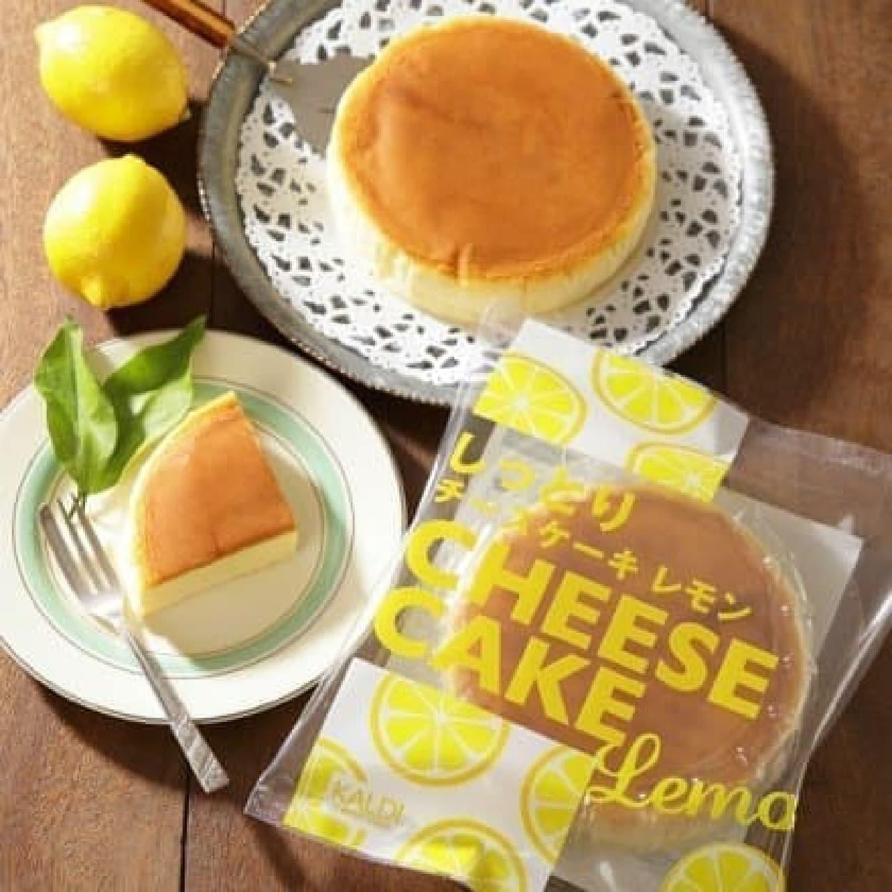 カルディコーヒーファーム「オリジナル しっとりチーズケーキ レモン」