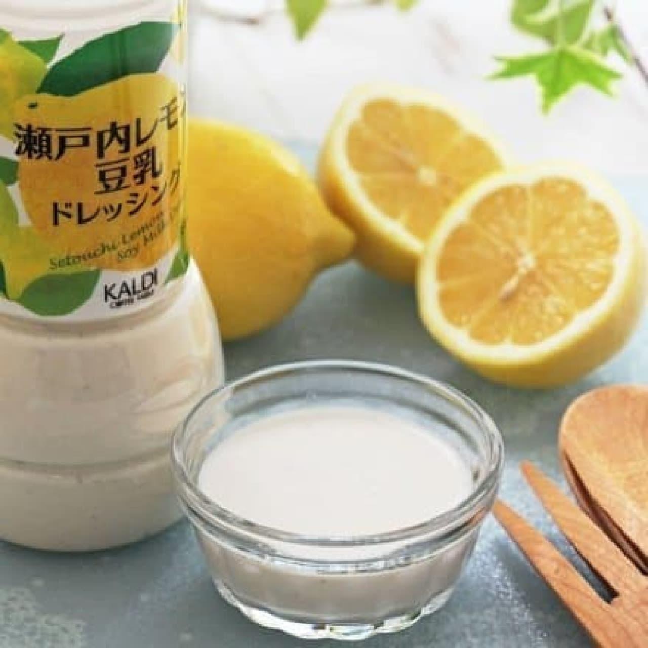 カルディコーヒーファーム「オリジナル 瀬戸内レモン豆乳ドレッシング」