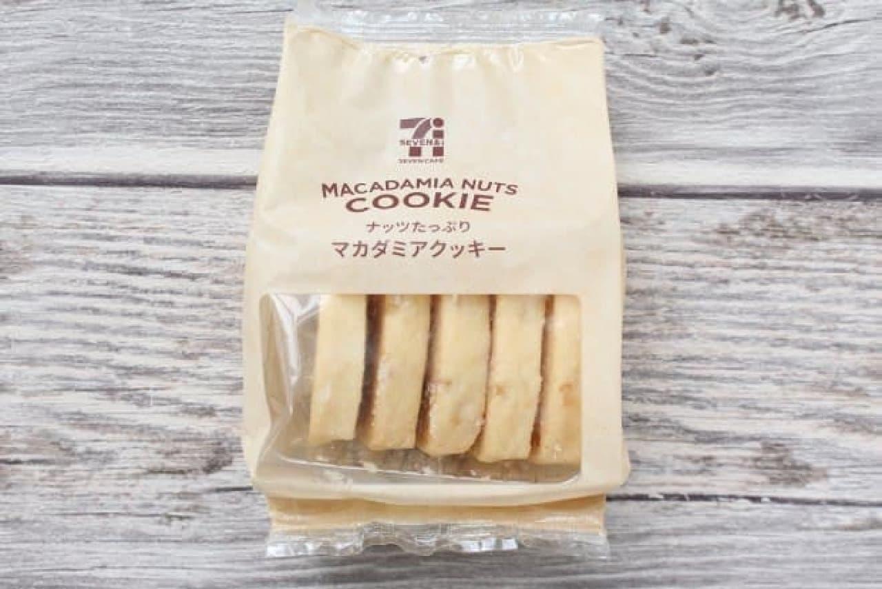 セブンカフェの焼き菓子を勝手にランキング!