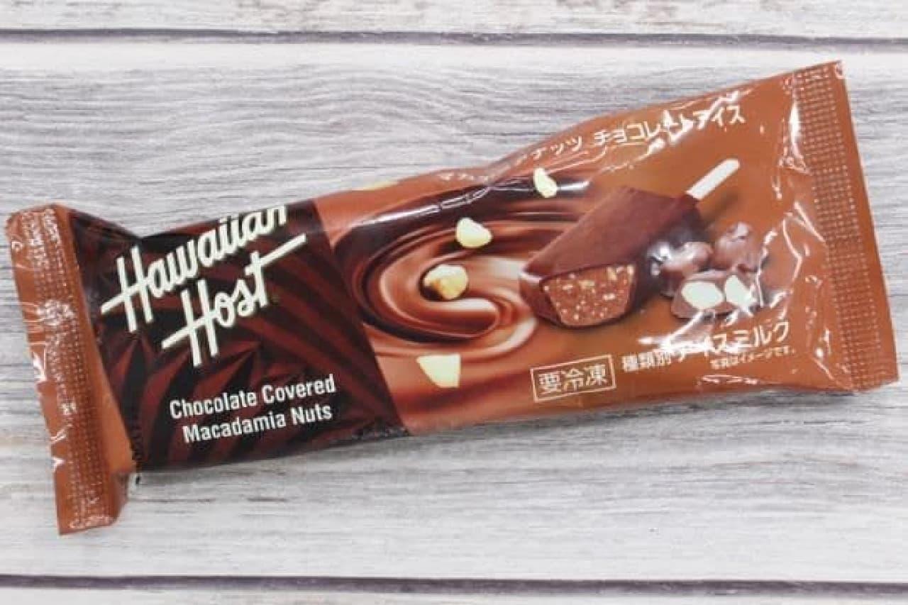 ファミマ「ハワイアンホーストチョコレートアイス」