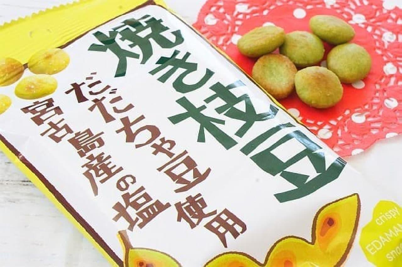カルディコーヒーファーム「焼き枝豆」