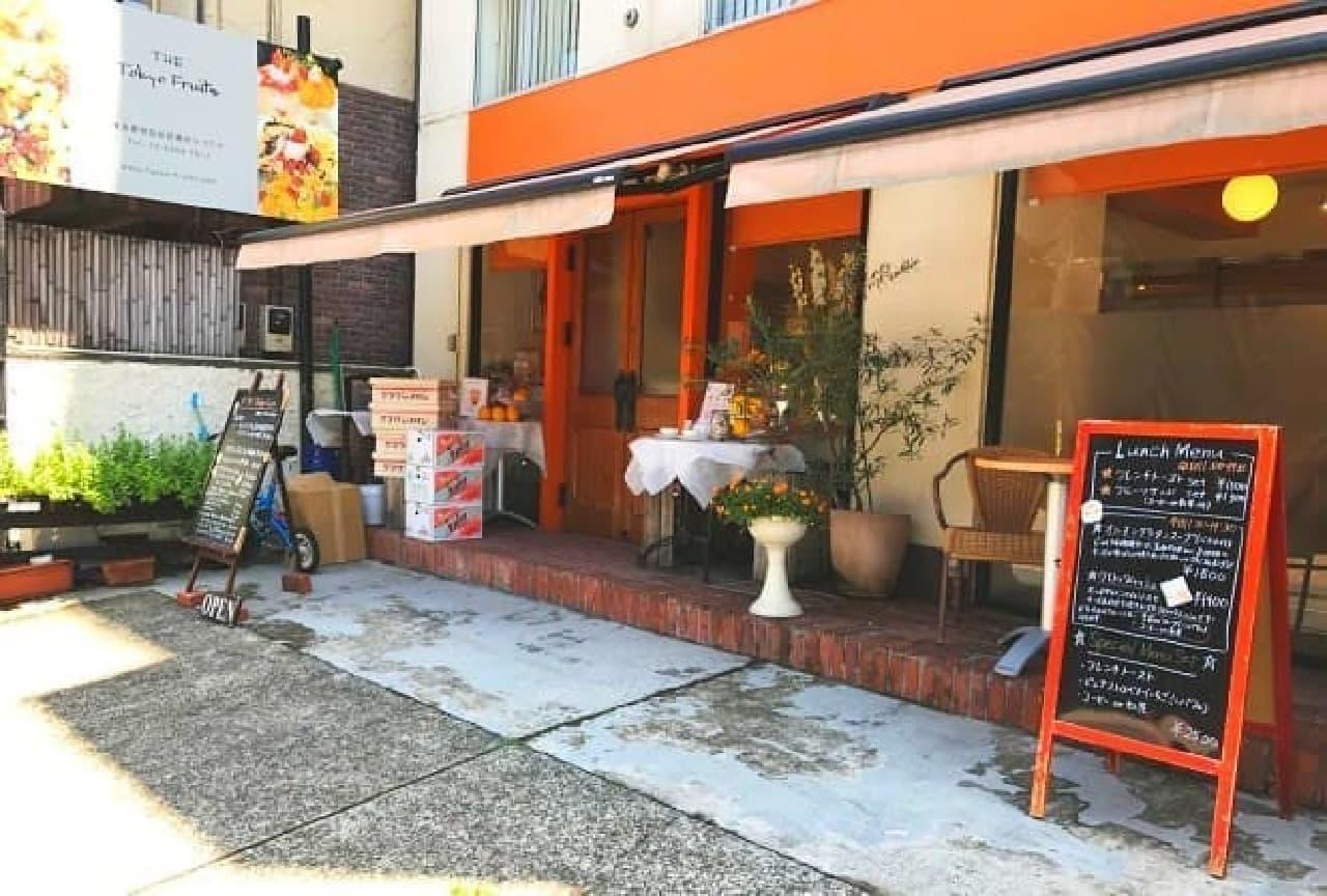 ザ 東京 フルーツの店舗外観