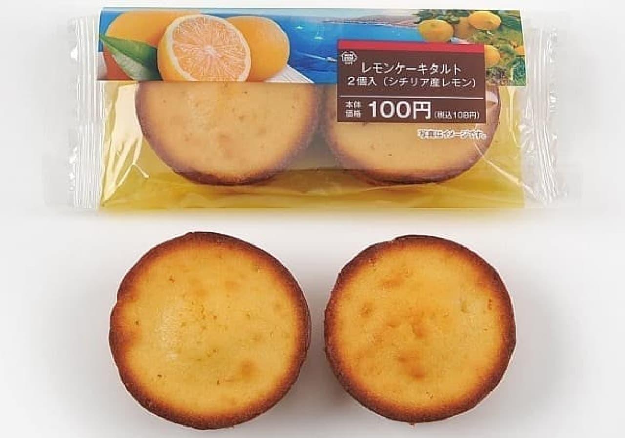 ミニストップ「レモンケーキタルト2個入(シチリア産レモン)」
