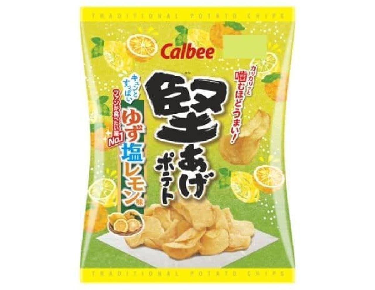 カルビー「堅あげポテト ゆず塩レモン味」