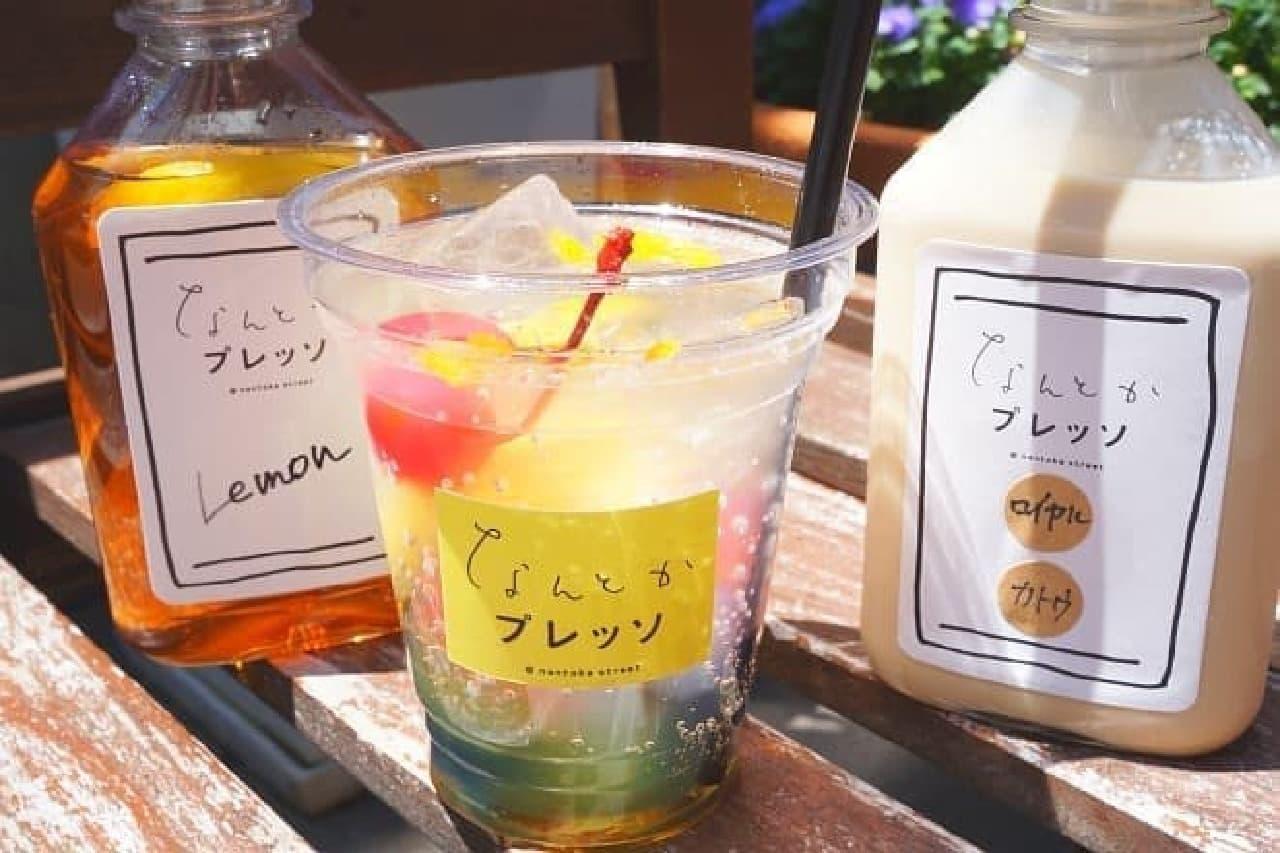 なんとかプレッソ「ゲンソウ的ソーダ」「レモンコーヒー」「特製ロイヤルミルクコーヒー」