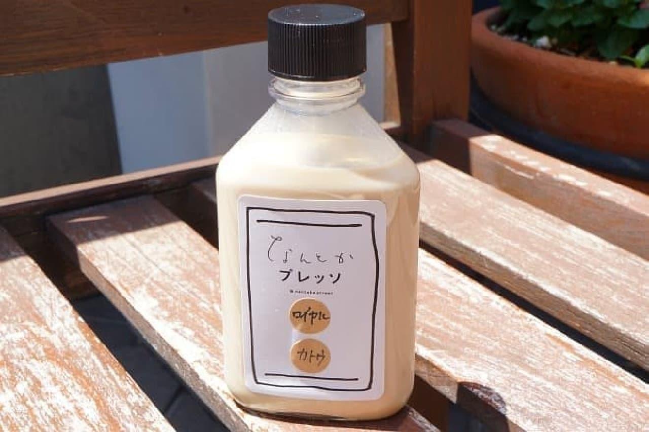 なんとかプレッソ「特製ロイヤルミルクコーヒー」