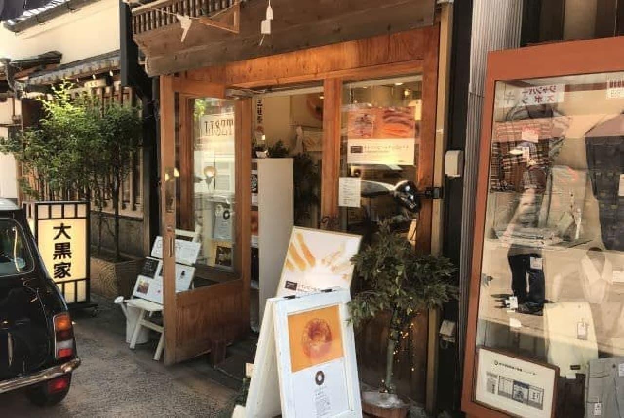浅草にある「LISZT -リスト-」浅草店