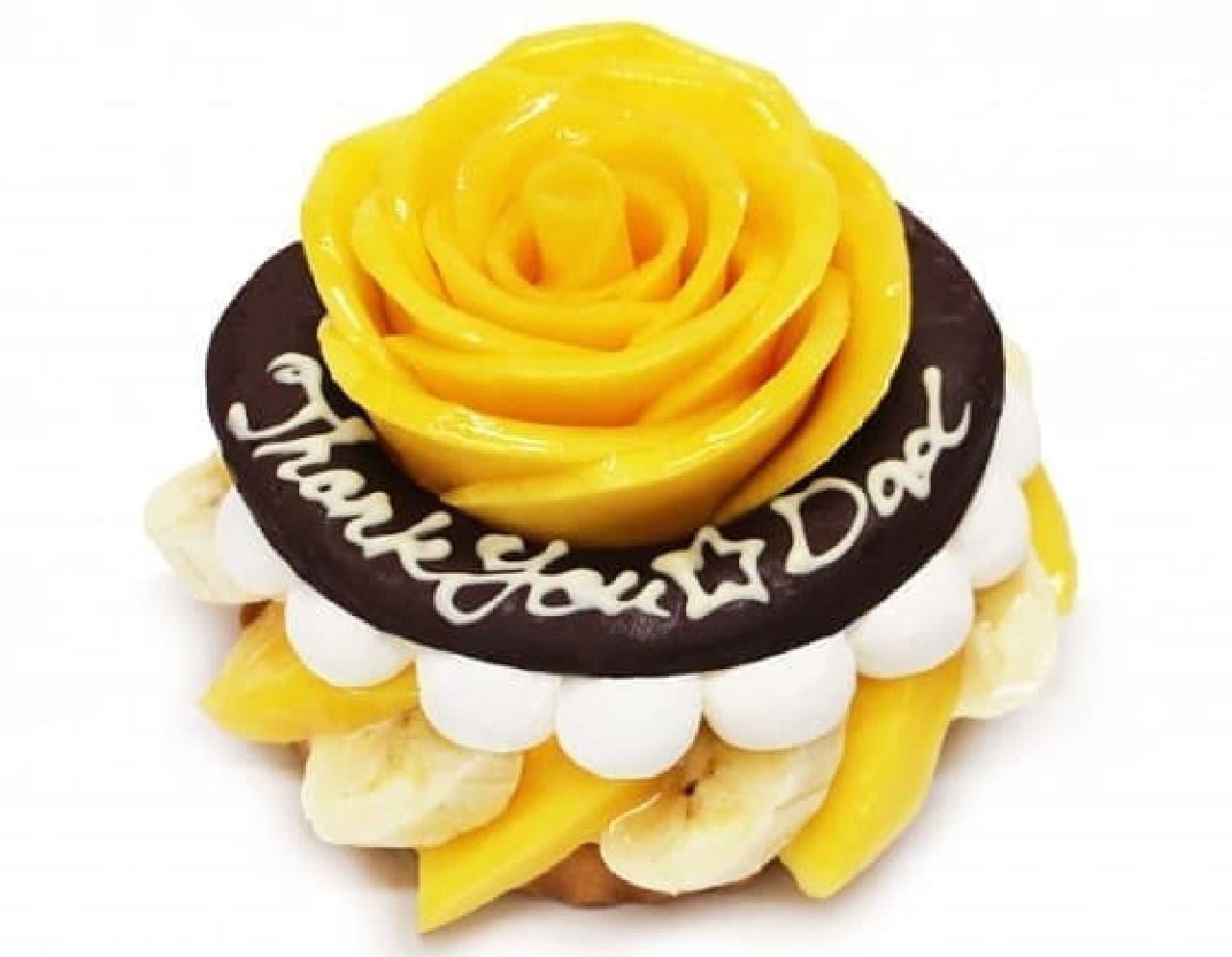 カフェコムサ「父の日のケーキ ~マンゴーとバナナのチョコレートケーキ~」