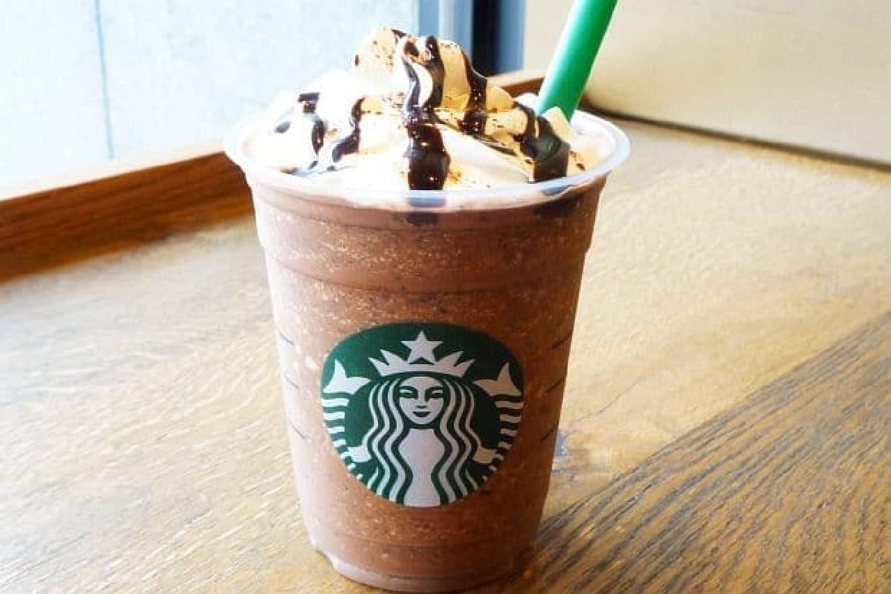 スターバックス「#チョコレートベリーマッチフラペチーノ」