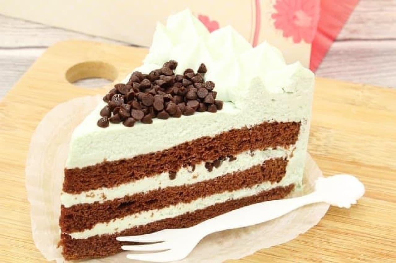 不二家「チョコミントケーキ」