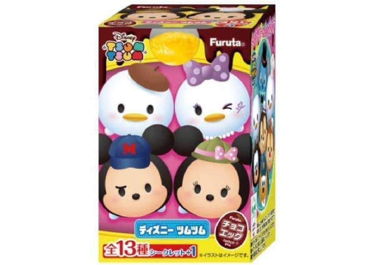 フルタ製菓「チョコエッグ ディズニーツムツム」