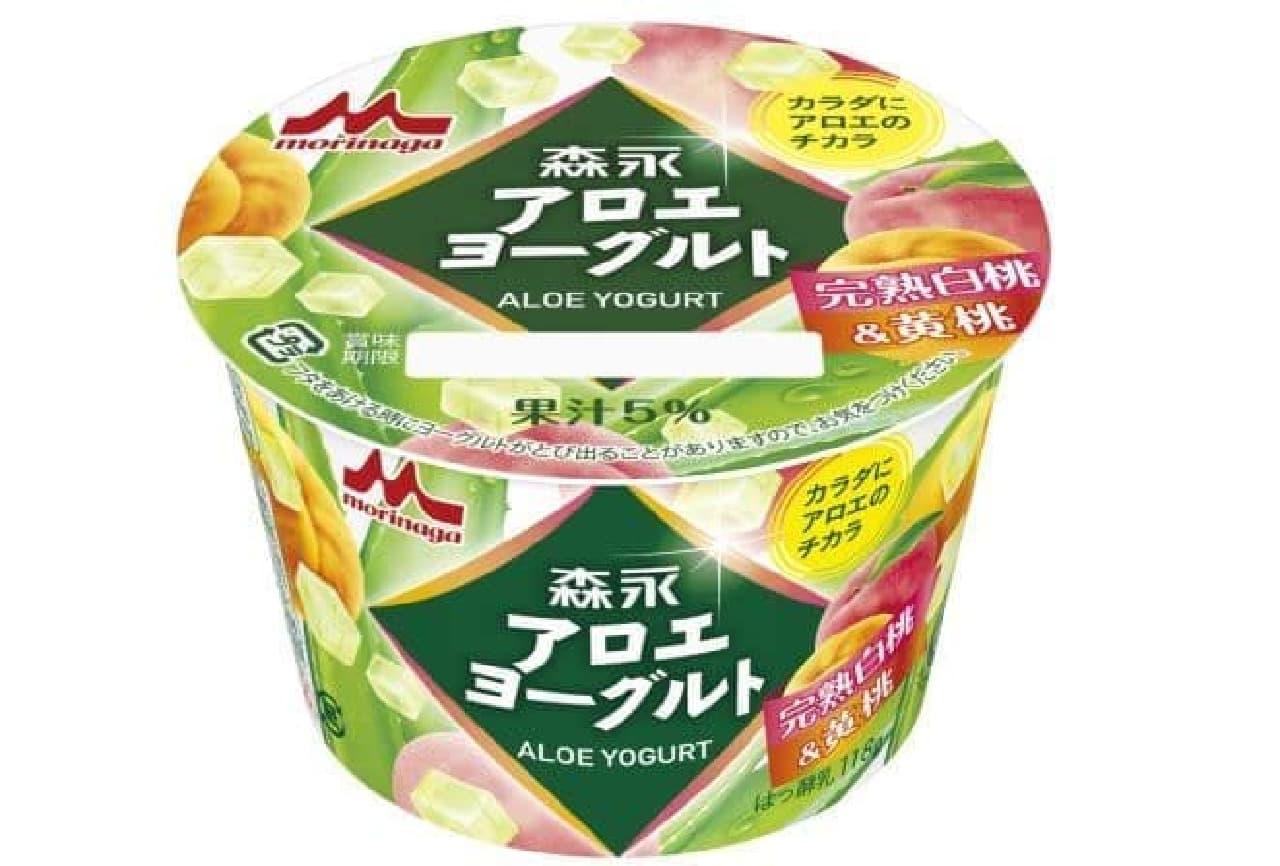 「森永「森永アロエヨーグルト 完熟白桃&黄桃は、白桃と黄桃の果汁が使用されたヨーグルト