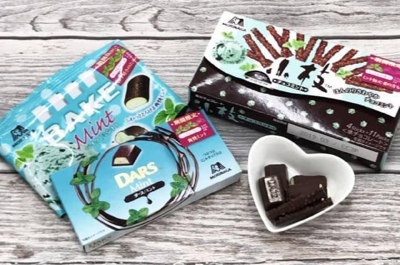 森永製菓から販売されている「ベイク<ミント>」、「ダース<ミント>」、「小枝<チョコミント>」