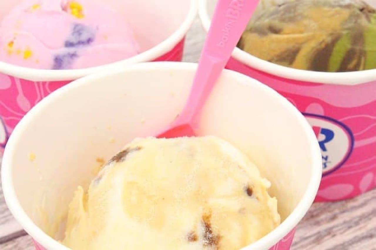 サーティワン アイスクリーム「ロイヤルスウィートミルクティー」「カモフラージュ」「ポッピンコットンキャンディ」
