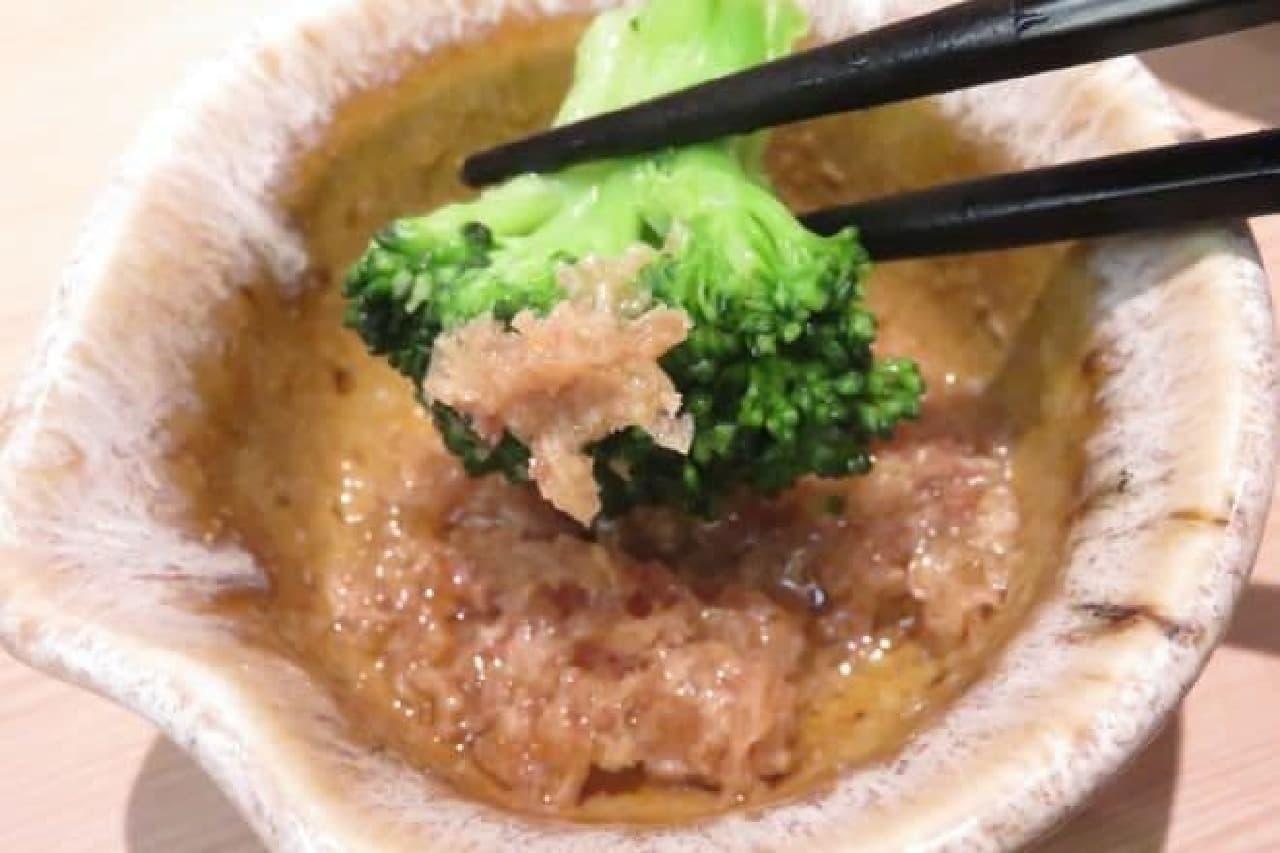 大戸屋「和ーニャカウダで食べる、野菜のせいろ蒸し」