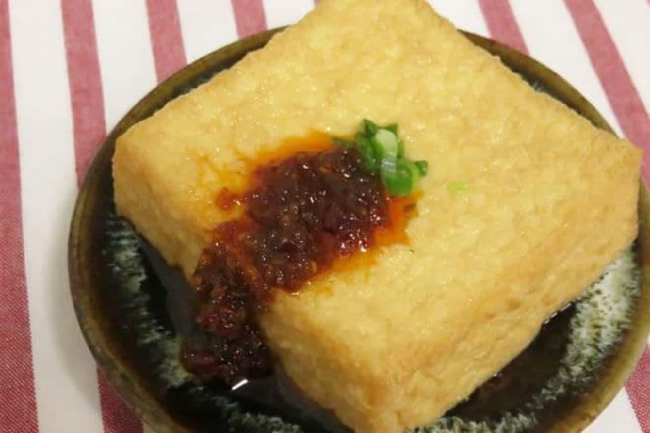 ベトナム風調味料「サテ・トム ベトナム風 食べるラー油(エビ味)」