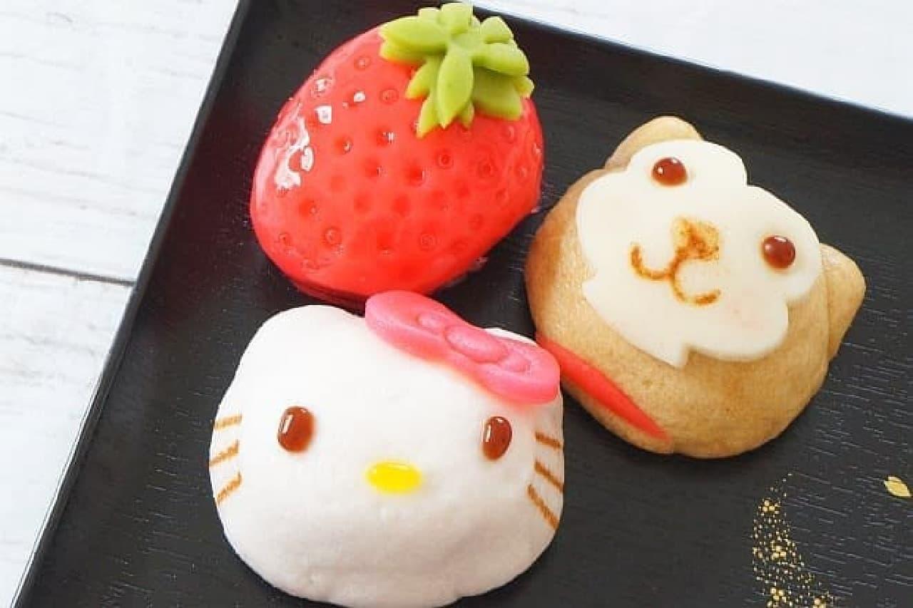 塩瀬総本家「ハローキティ饅頭」「ハチ公饅頭」、上生菓子「いちご」