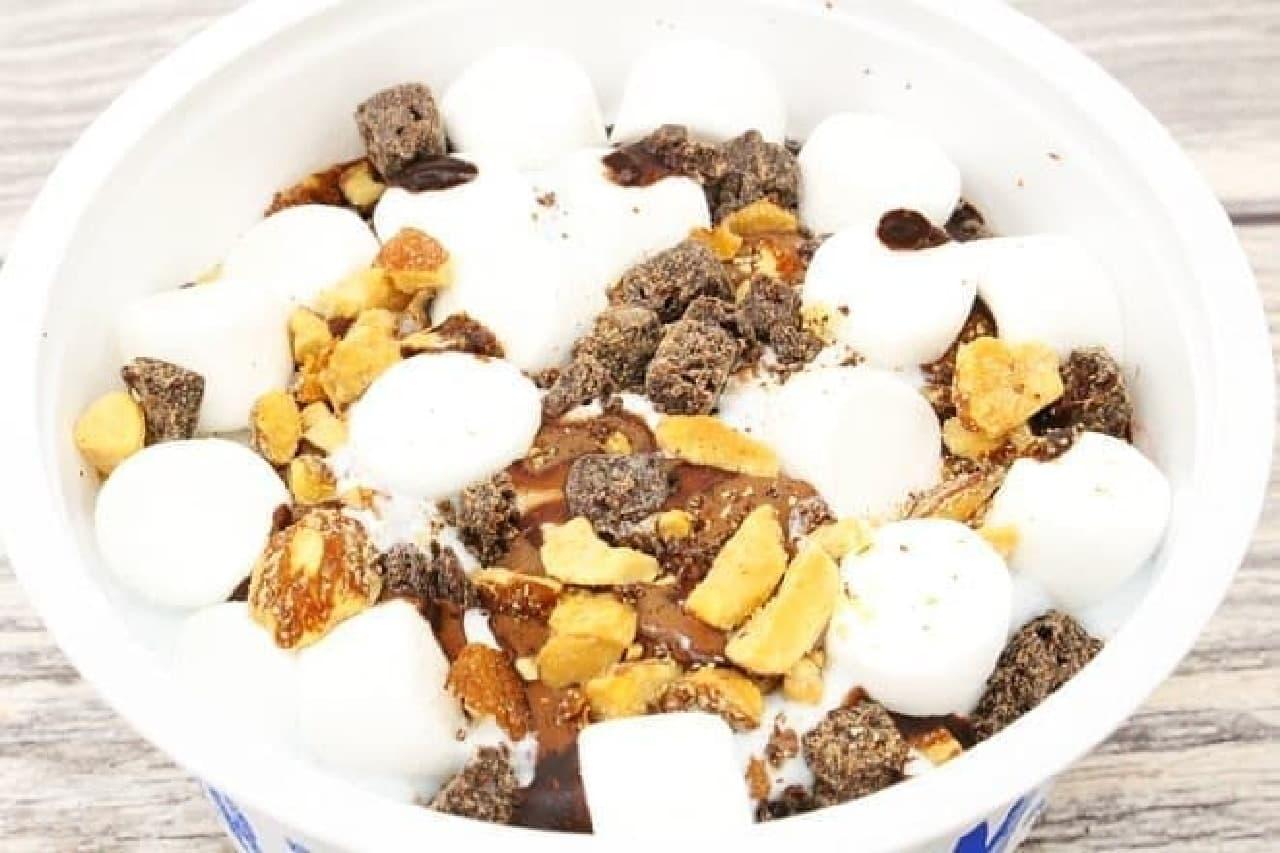 セブン-イレブン「マックス ブレナー ミントチョコレートチャンクアイスクリーム」