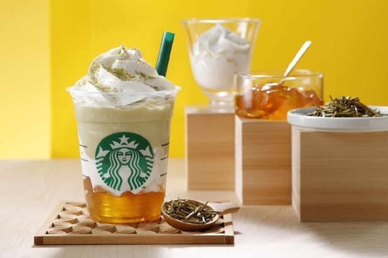 スターバックス「加賀 棒ほうじ茶 フラペチーノ」