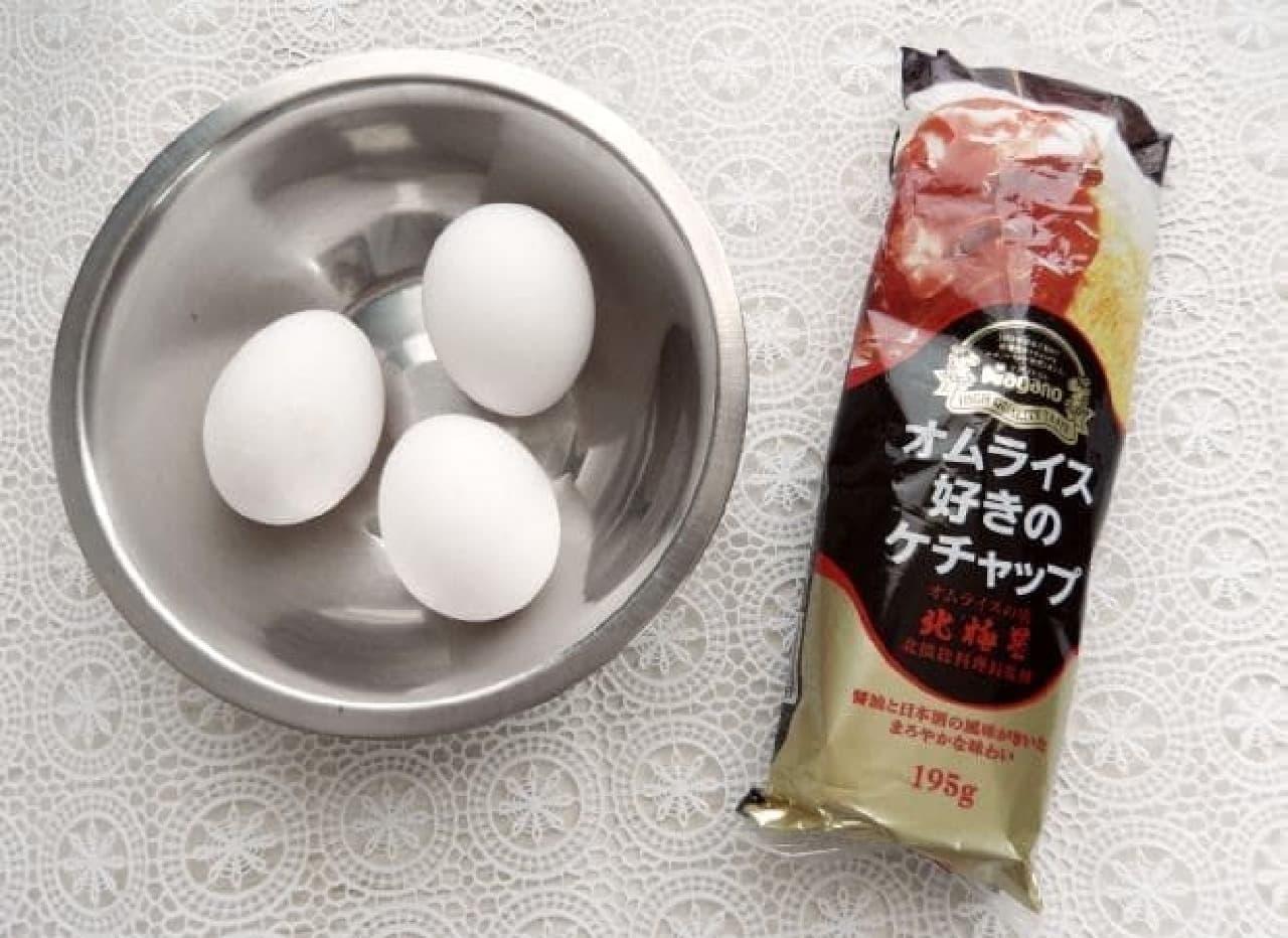 ナガノトマトから販売されている「オムライス好きのケチャップ」