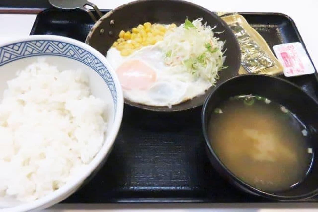 吉野家「ハムエッグ定食」