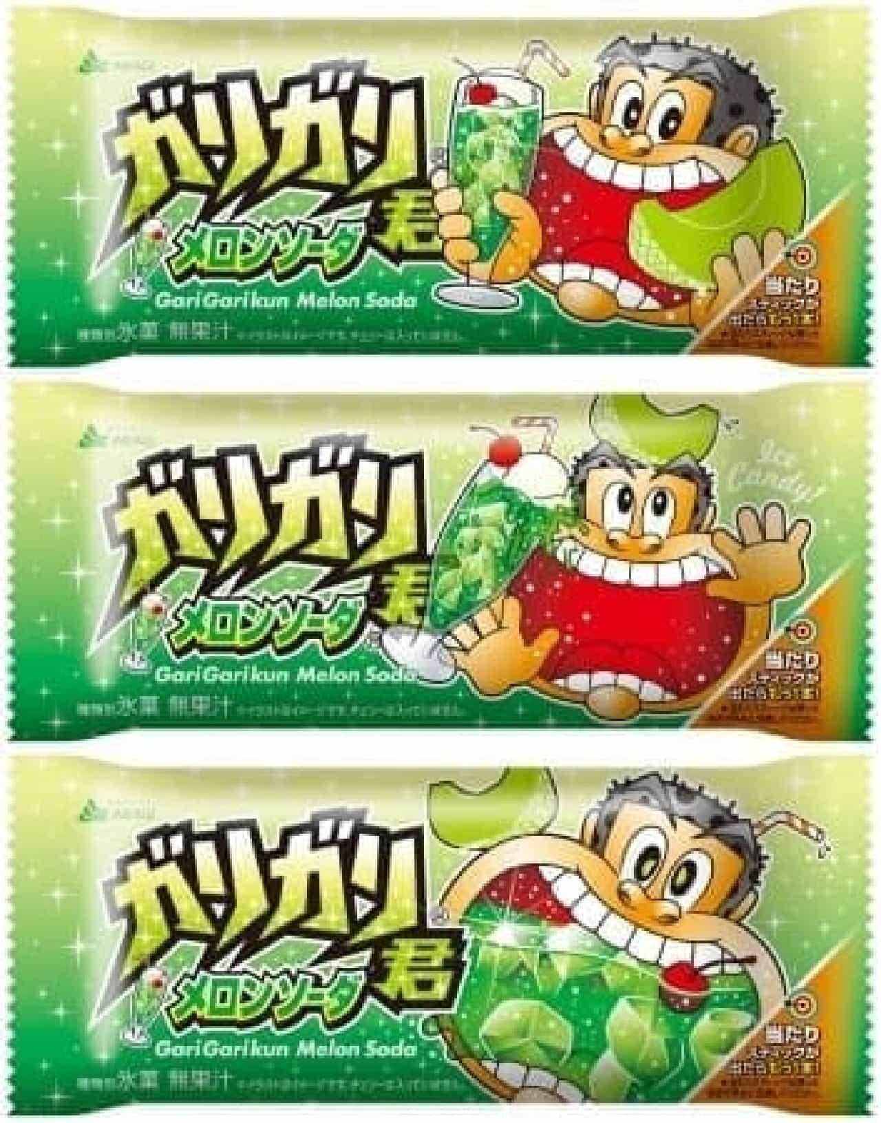 赤城乳業「ガリガリ君メロンソーダ」