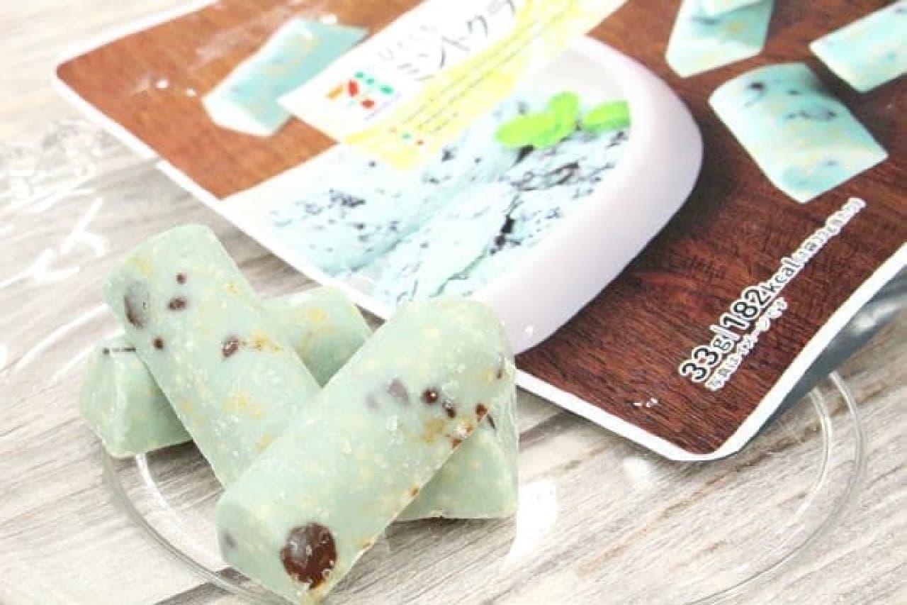 セブンプレミアム「ひとくちミント クランチチョコレート」