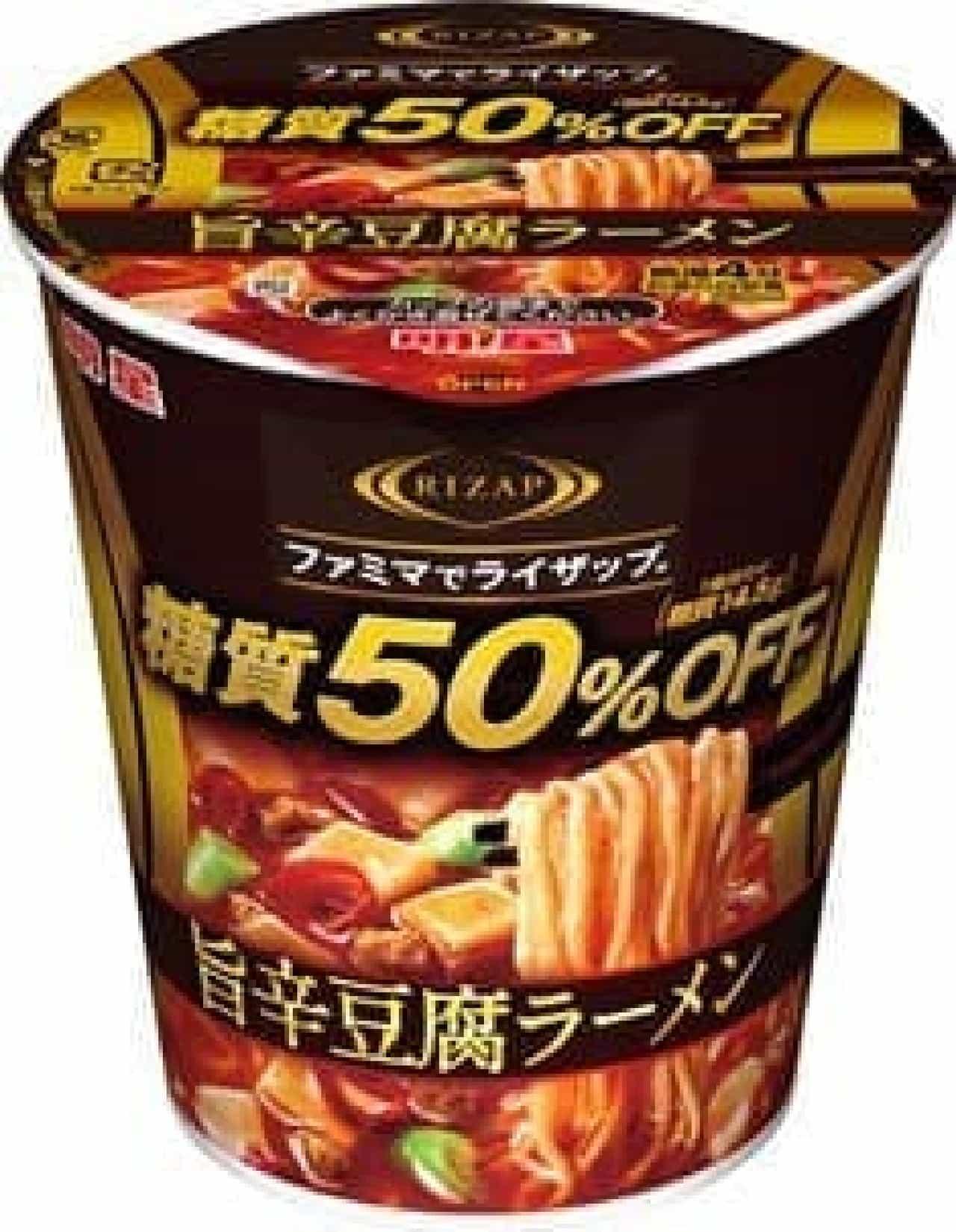 ファミリーマート「旨辛豆腐ラーメン」