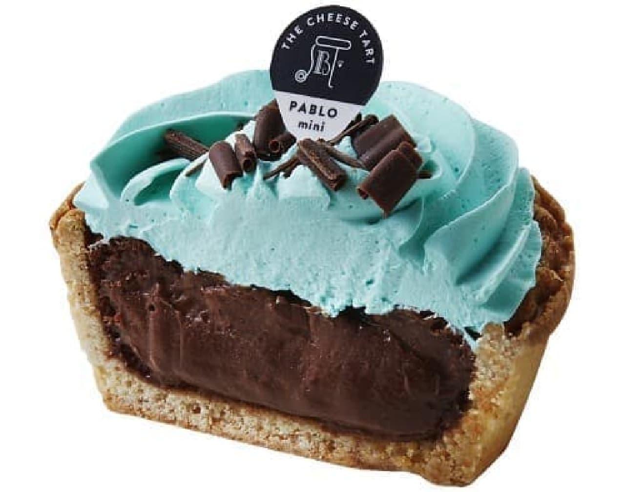 焼きたてチーズタルト専門店PABLO mini「PABLOmini-チョコミント」