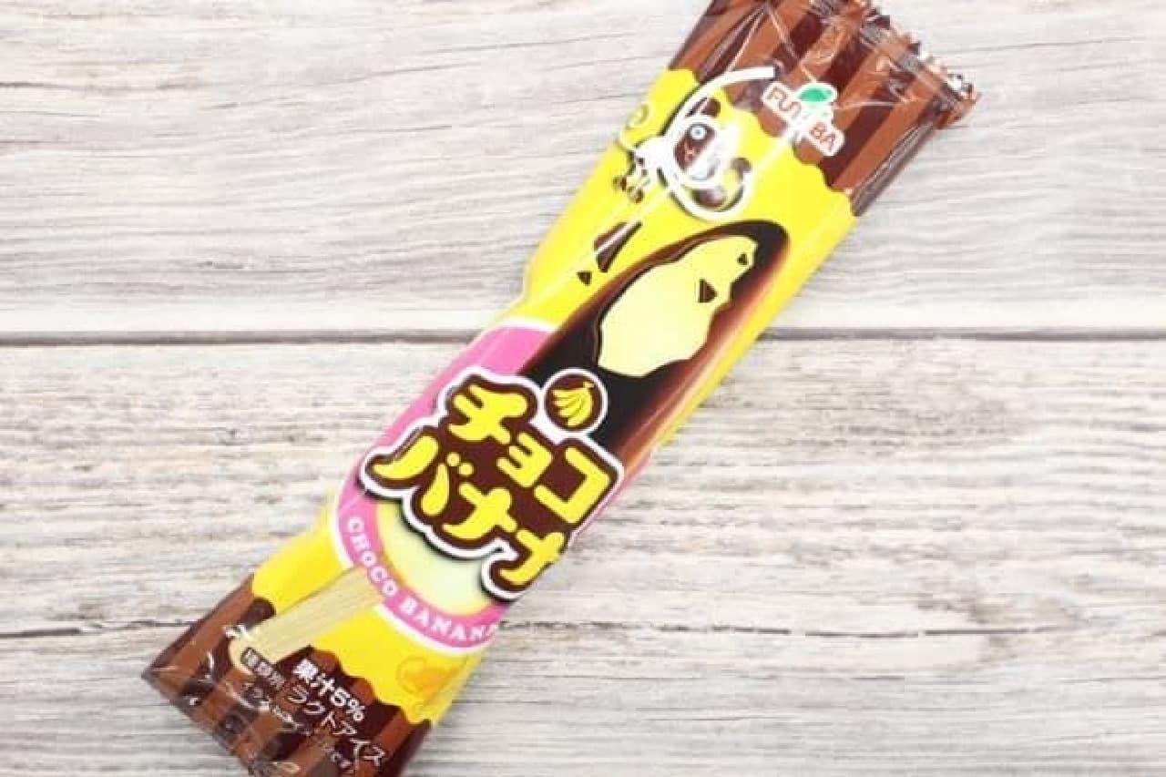 フタバ「チョコバナナ」