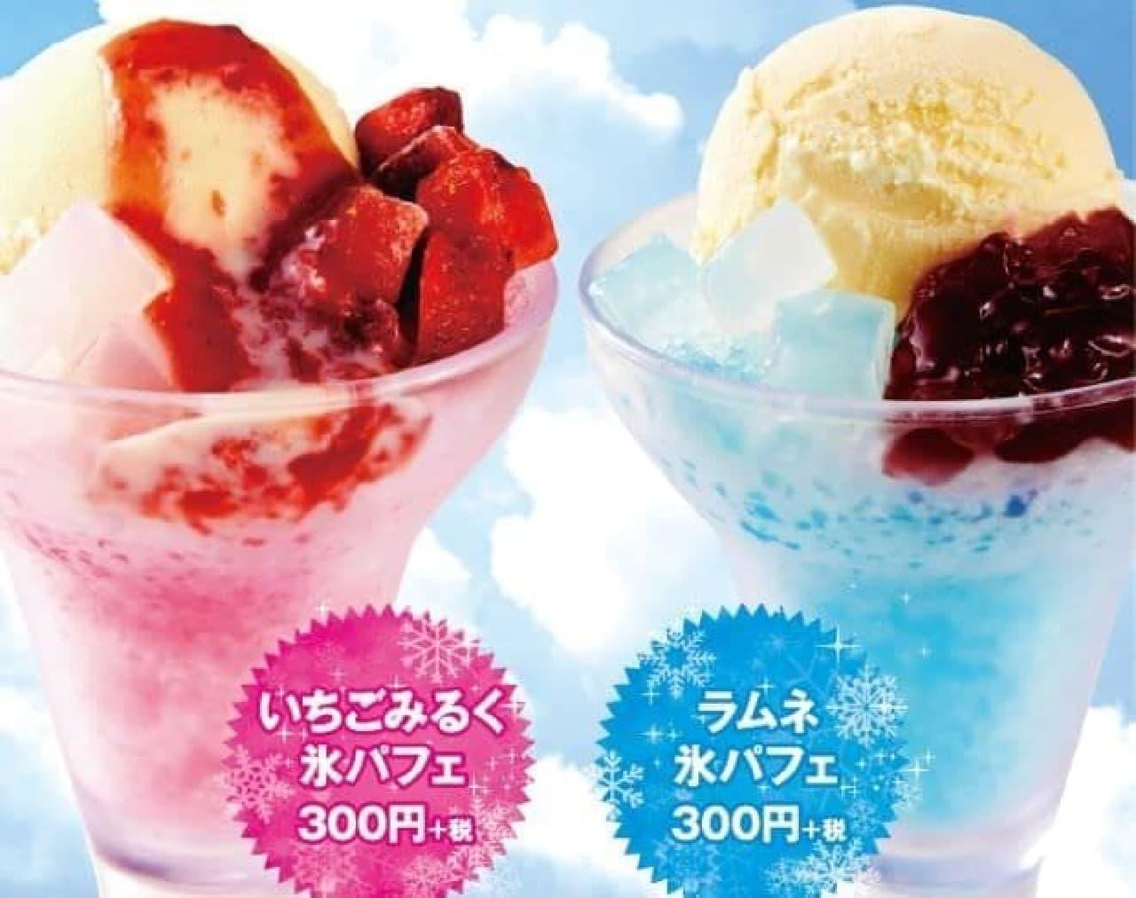 かっぱ寿司「ラムネ氷パフェ」と「いちごみるく氷パフェ」